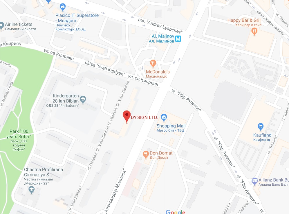 Адрес на студио за интериорен дизайн DY'SIGN