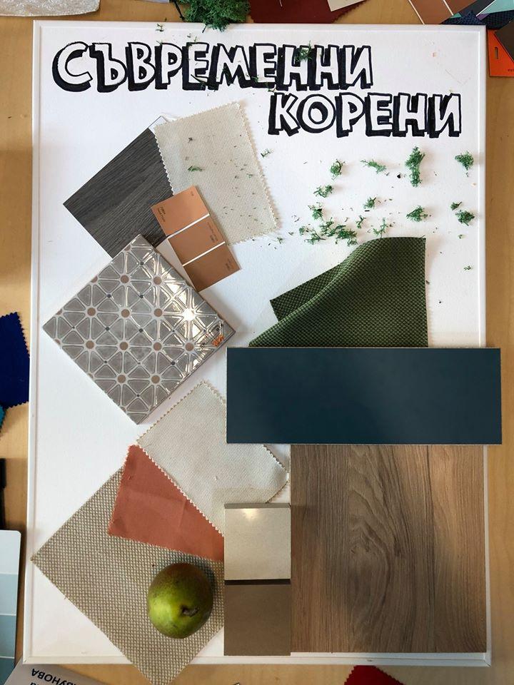 Съвременни корени - колаж от цветове за определяне цветът на България 2020